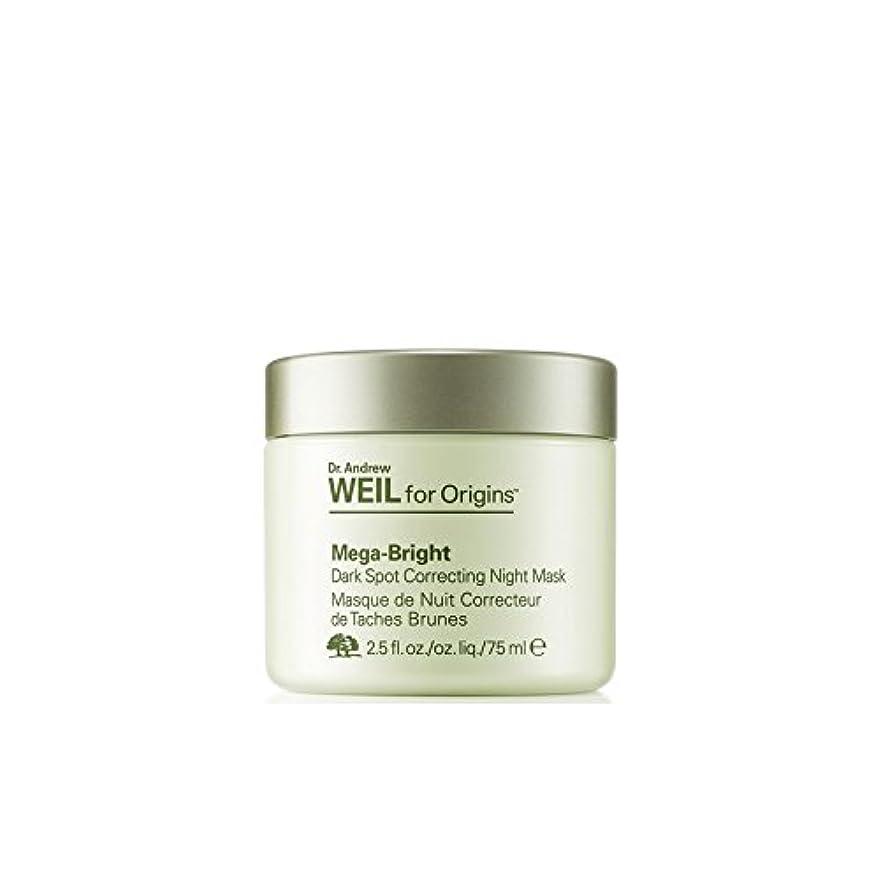 ストレンジャースリップシューズスイ起源アンドルー?ワイル一晩マスク75ミリリットルを修正メガ明るい肌のトーン?起源について x4 - Origins Dr. Andrew Weil For Origins? Mega-Bright Skin Tone Correcting Overnight Mask 75ml (Pack of 4) [並行輸入品]