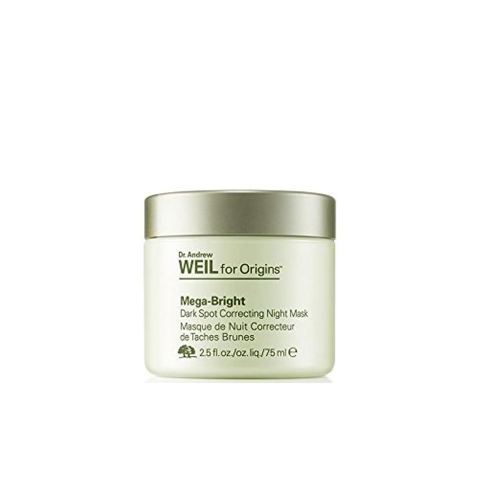 クレタ申し立て長方形Origins Dr. Andrew Weil For Origins? Mega-Bright Skin Tone Correcting Overnight Mask 75ml - 起源アンドルー?ワイル一晩マスク75ミリリットルを修正メガ明るい肌のトーン?起源について [並行輸入品]