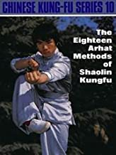 Chinese Kung Fu Series 10: The Eighteen Arhat Methods of Shaolin Kung Fu