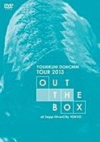 """堂珍嘉邦 TOUR 2013 """"OUT THE BOX""""at Zepp DiverCity Tokyo(初回限定盤) [DVD]"""