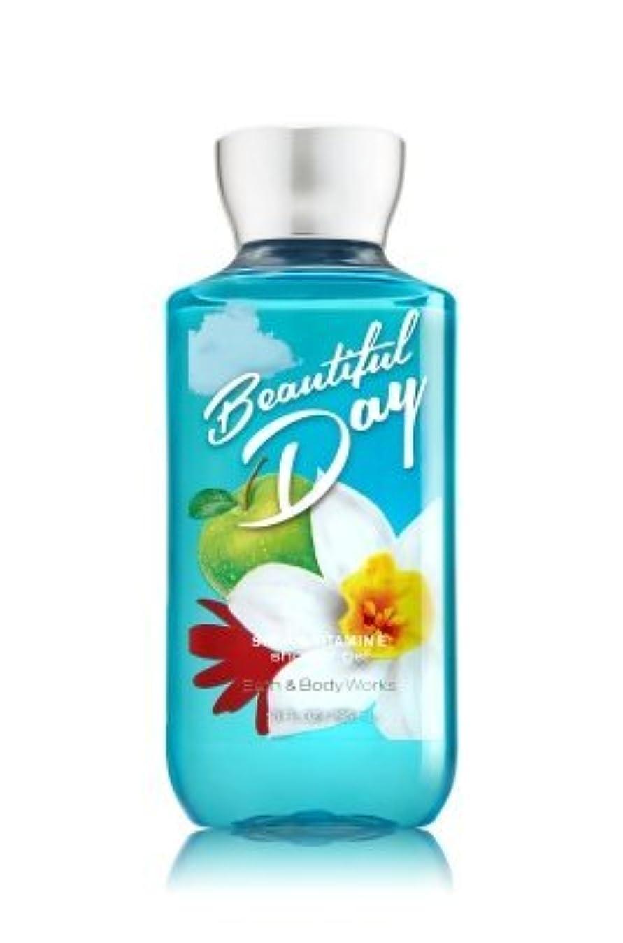 に対応粒推進力【Bath&Body Works/バス&ボディワークス】 シャワージェル ビューティフルデイ Shower Gel Beautiful Day 10 fl oz / 295 mL [並行輸入品]
