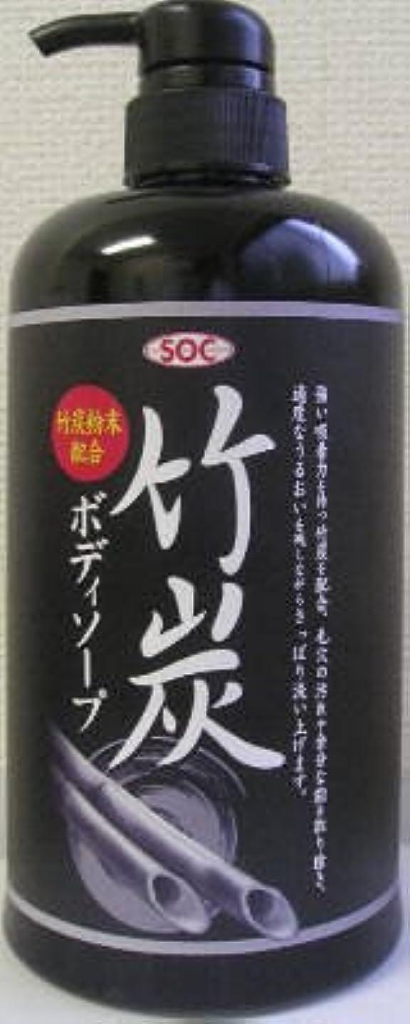 ハロウィン浸した留め金渋谷油脂 SOC竹炭ボディソープ800ML×12点セット (4974297271114)