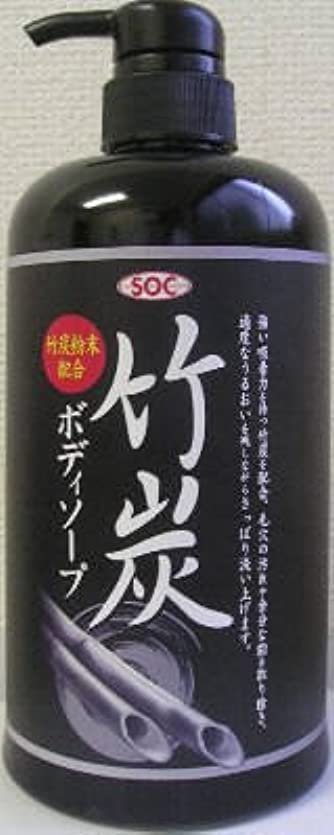 バスケットボール遅い本当のことを言うと渋谷油脂 SOC竹炭ボディソープ800ML×12点セット (4974297271114)