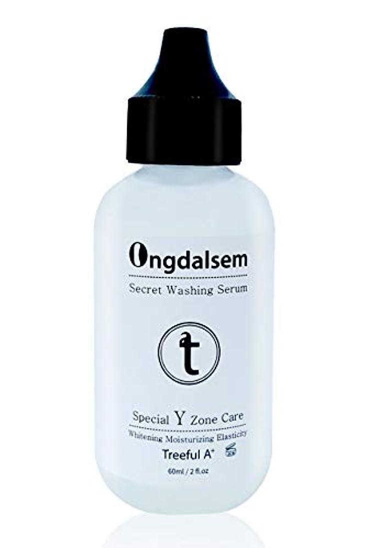 ミトン運動チャールズキージング不快な匂いのためのViginal Cleanser Serum Ongdalsem Yゾーン膣ケア血清入りのうるおい保湿剤水分と弾力でさわやかな外陰部の皮膚外陰部の皮膚を明るくする60ml