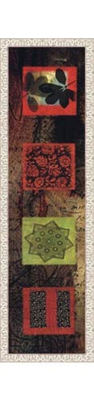 描写エレガント弱めるCitrus Jewel II by Stephen Hillard?–?12?x 48インチ?–?アートプリントポスター LE_261015-F9711-12x48