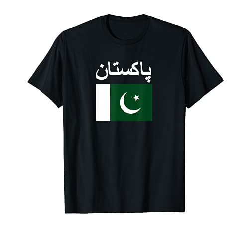 Pakistan Flagge Pakistanische Flaggen Herren Damen T-Shirt