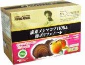廣東メシマコブ1100&柿ポリフェノール30袋