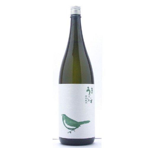 山口酒造場『庭のうぐいす 特別純米』