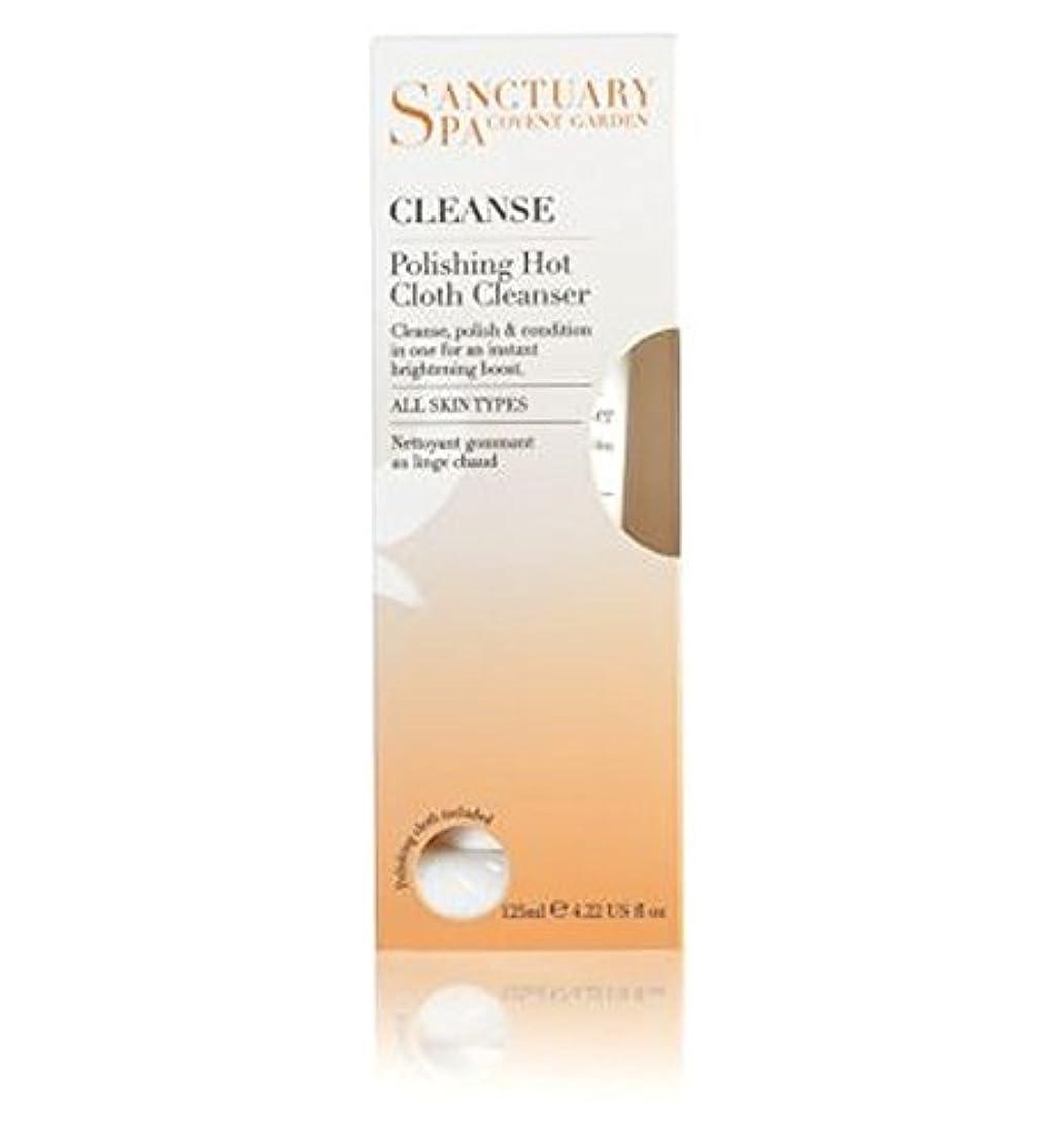フローティング主導権幻想聖域スパ研磨ホット布クレンザー (Sanctuary) (x2) - Sanctuary Spa Polishing Hot Cloth Cleanser (Pack of 2) [並行輸入品]