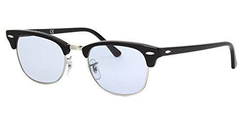 レイバン サングラス RX5154 2000 51サイズ クラブマスター ライトブルースモーク ライトカラーレンズセット RayBan メガネフレーム 紫外線カット ラウンド 丸メガネ 黒縁 Ray-Ban LIGHT COLORS 薄い色