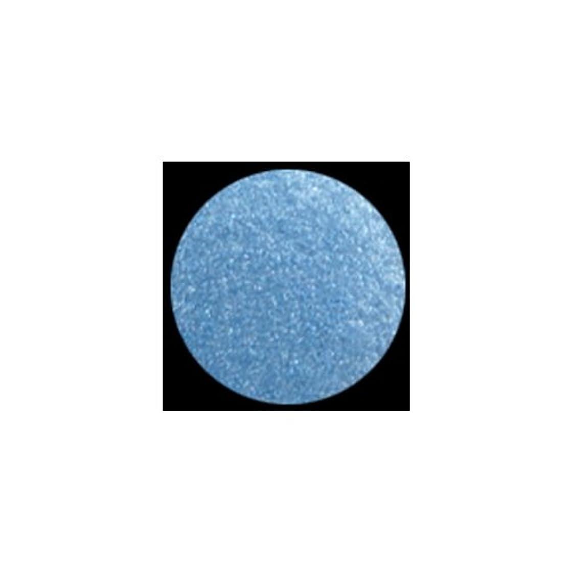 革命ダニビュッフェ(3 Pack) KLEANCOLOR American Eyedol (Wet/Dry Baked Eyeshadow) - Smoky Blue (並行輸入品)