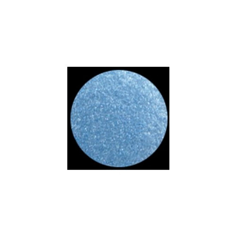 パパインゲン糞KLEANCOLOR American Eyedol (Wet/Dry Baked Eyeshadow) - Smoky Blue (並行輸入品)
