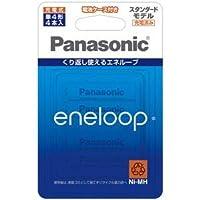 パナソニック(家電) エネループ 単4形 4本パック(スタンダードモデル)