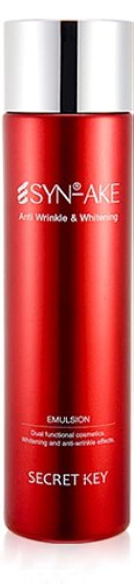 ライナー消費者エンコミウムSYN-AKE Anti Wrinkle & Whitening Emulsion(150ml)