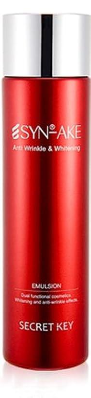 まっすぐアストロラーベ石化するSYN-AKE Anti Wrinkle & Whitening Emulsion(150ml)