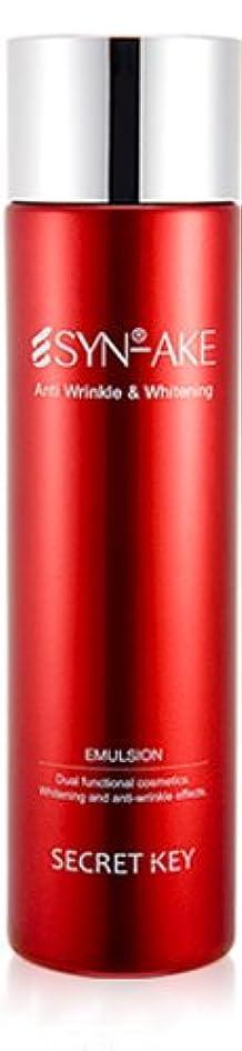 白い酔ったステッチSYN-AKE Anti Wrinkle & Whitening Emulsion(150ml)