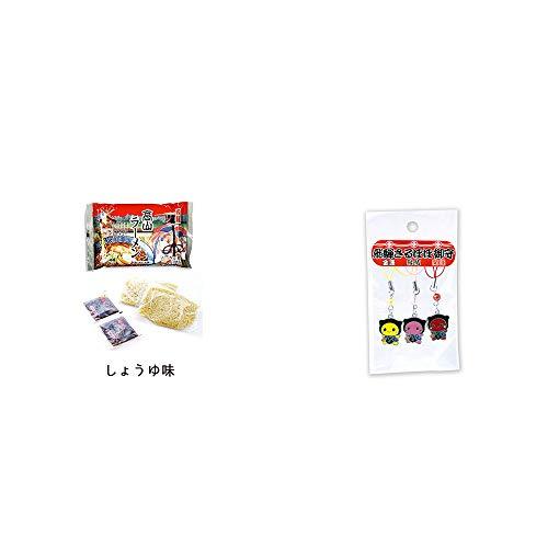 [2点セット] 飛騨高山ラーメン[生麺・スープ付 (しょうゆ味)]・飛騨さるぼぼお守りストラップ(金運・縁結・開運)3個セット