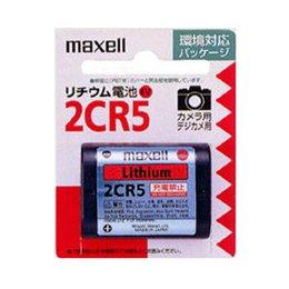 【10個セット】maxell カメラ用リチウム電池 2CR5.1BP