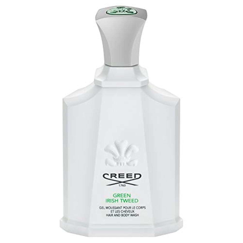 汚染された持つブラザー[Creed ] 信条グリーンアイリッシュツイードシャワージェル200Ml - CREED Green Irish Tweed Shower Gel 200ml [並行輸入品]