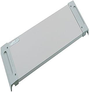パラマウントベッド社製 オーバーテーブル 83cm幅 83cm幅,