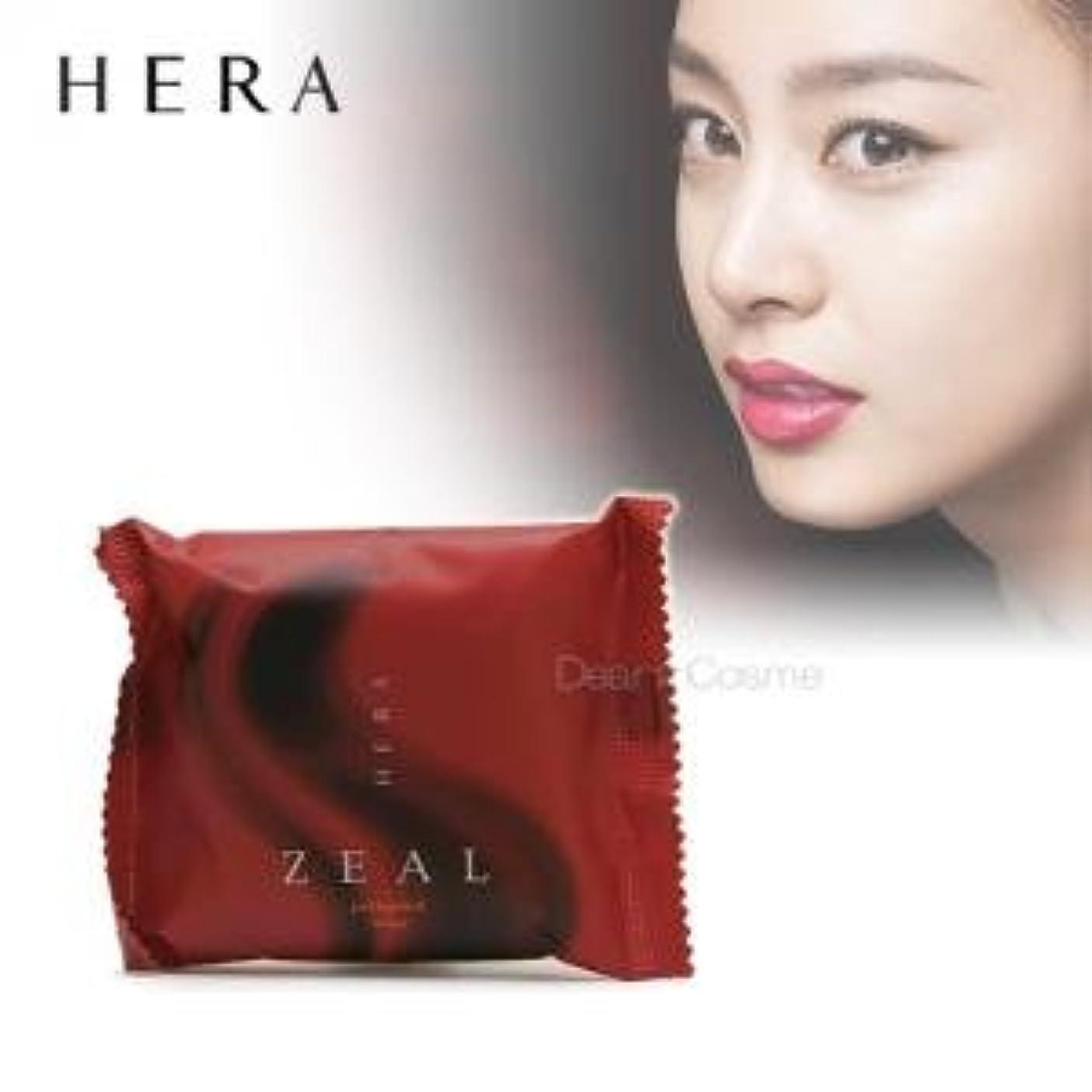 味わう概念文芸ヘラ5個セットHERA ZEAL 美容石鹸 60gソープ