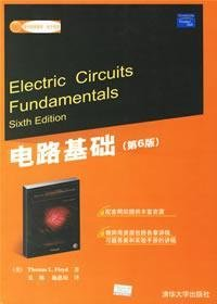 Paperback classic foreign materials: Circuit Fundamentals (6th Edition) Book