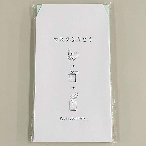 ムトウユニパック ムトウユニパック ムトウユニパック マスクふうとう アイコン 118323020 1セット(900枚:30枚×30袋)