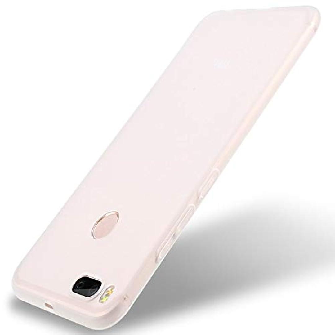 水差し弁護それに応じてJicorzo - 小米科技MI6 MI 6 M6用小米科技マイル5倍Mi5x電話カバー用1ケース超薄型フロストソフトシリコンTPUケースA1小米科技マイル