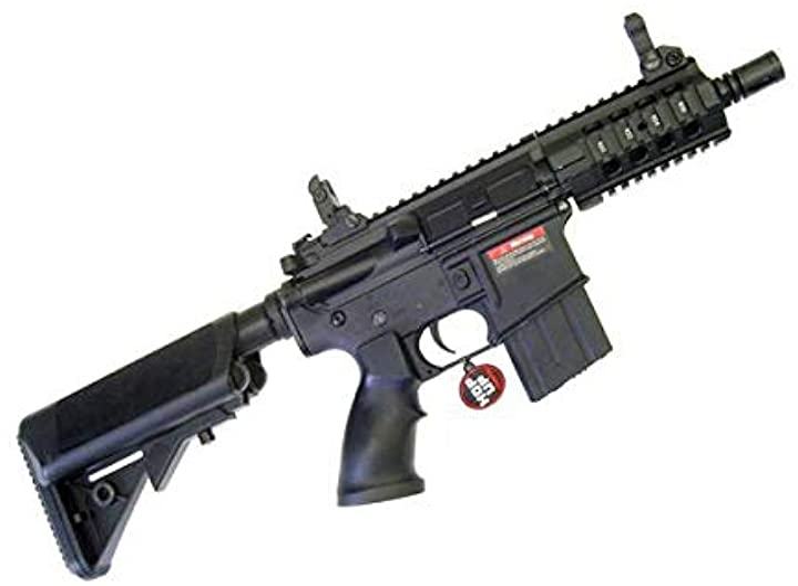 Fucile softair jg fucile softair 0.9 joule m4 stubby full metal golden bow 6632m B07H5QPTRL
