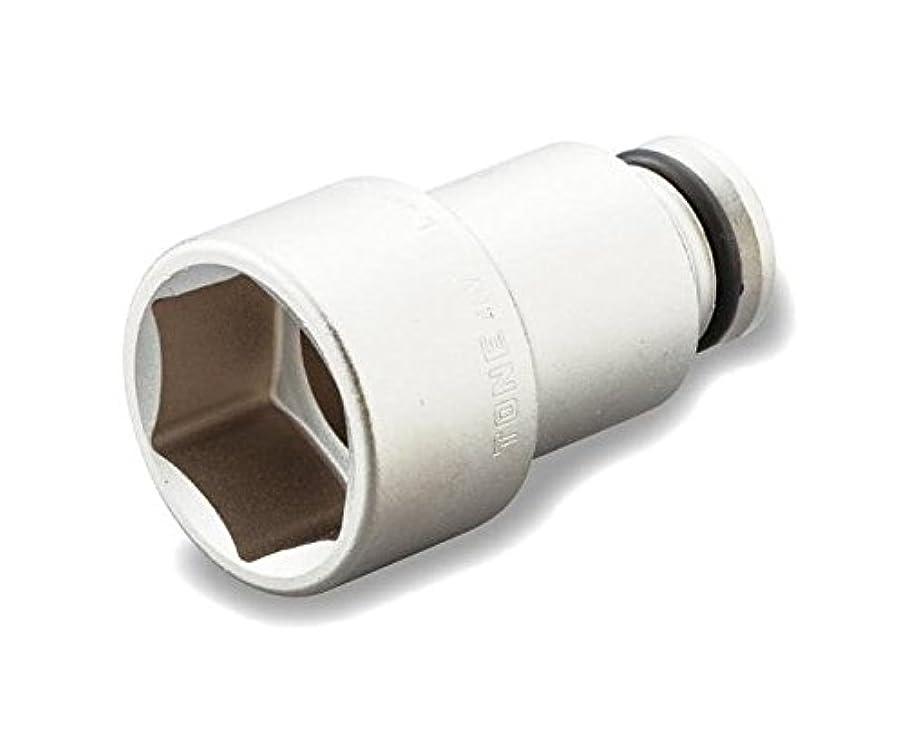 確保するアプライアンス原油トネ(TONE) インパクト用ロングソケット 差込角12.7mm(1/2