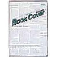 共栄プラスチック 高級ブックカバー B5 B-150 00801240【まとめ買い10枚セット】