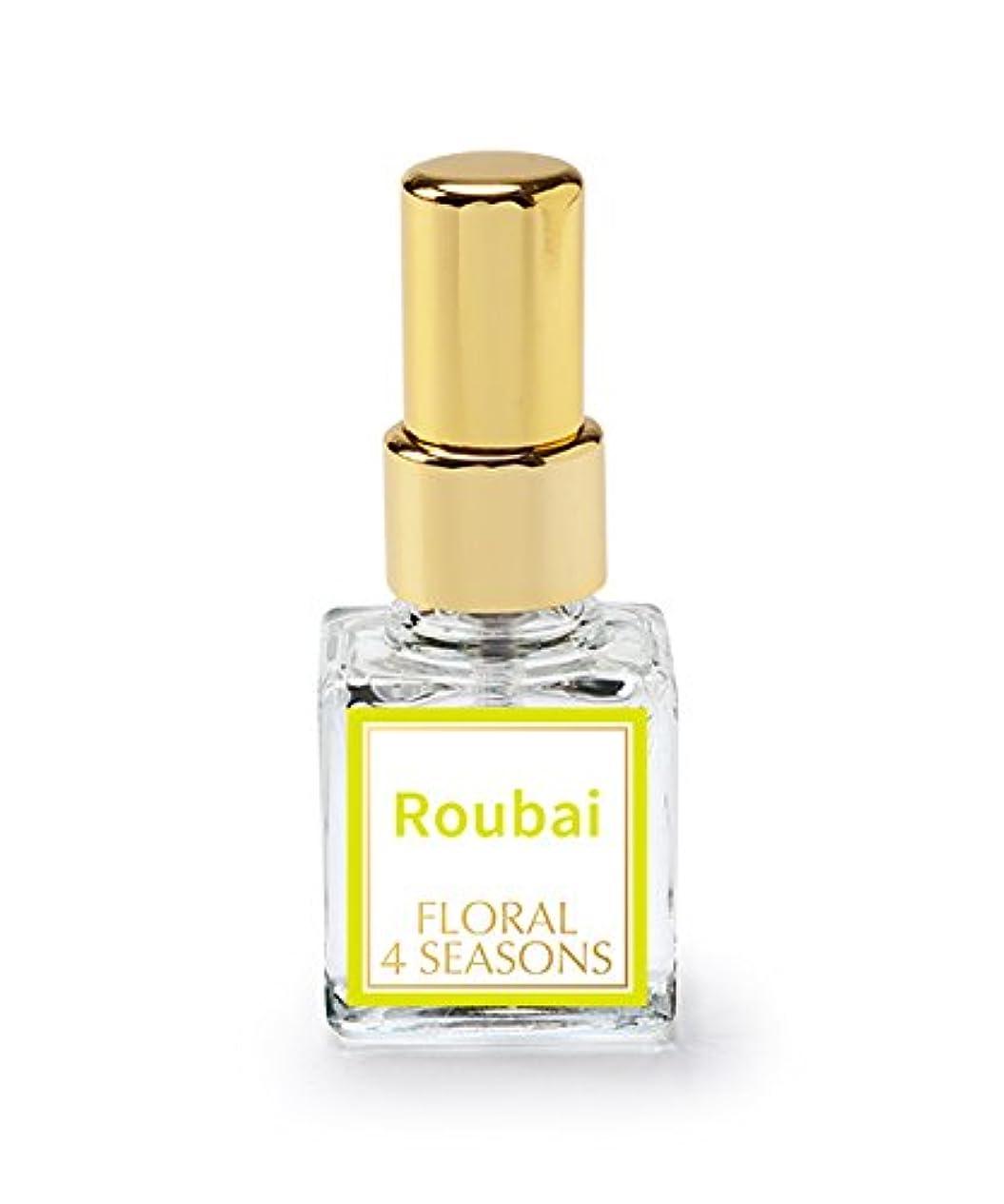 お願いします立方体含む武蔵野ワークスの香水「ろうばい」(蝋梅)(EDP/4mL)