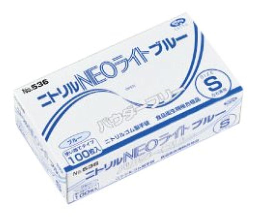 味わうムス多数のニトリルNEOライト(ブルー)PF 536(100マイイリ) L エブノ