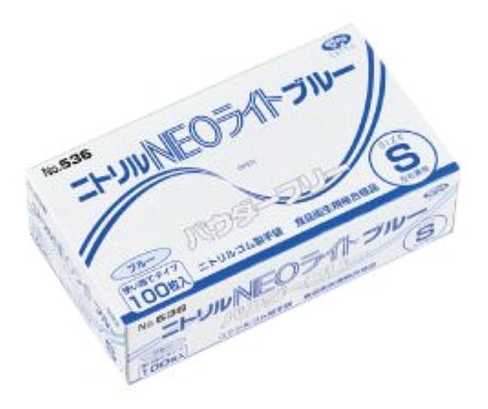 半球大惨事インディカニトリルNEOライト(ブルー)PF 536(100マイイリ) L エブノ