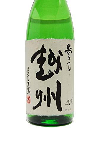 朝日酒造『越州参乃越州純米吟醸』