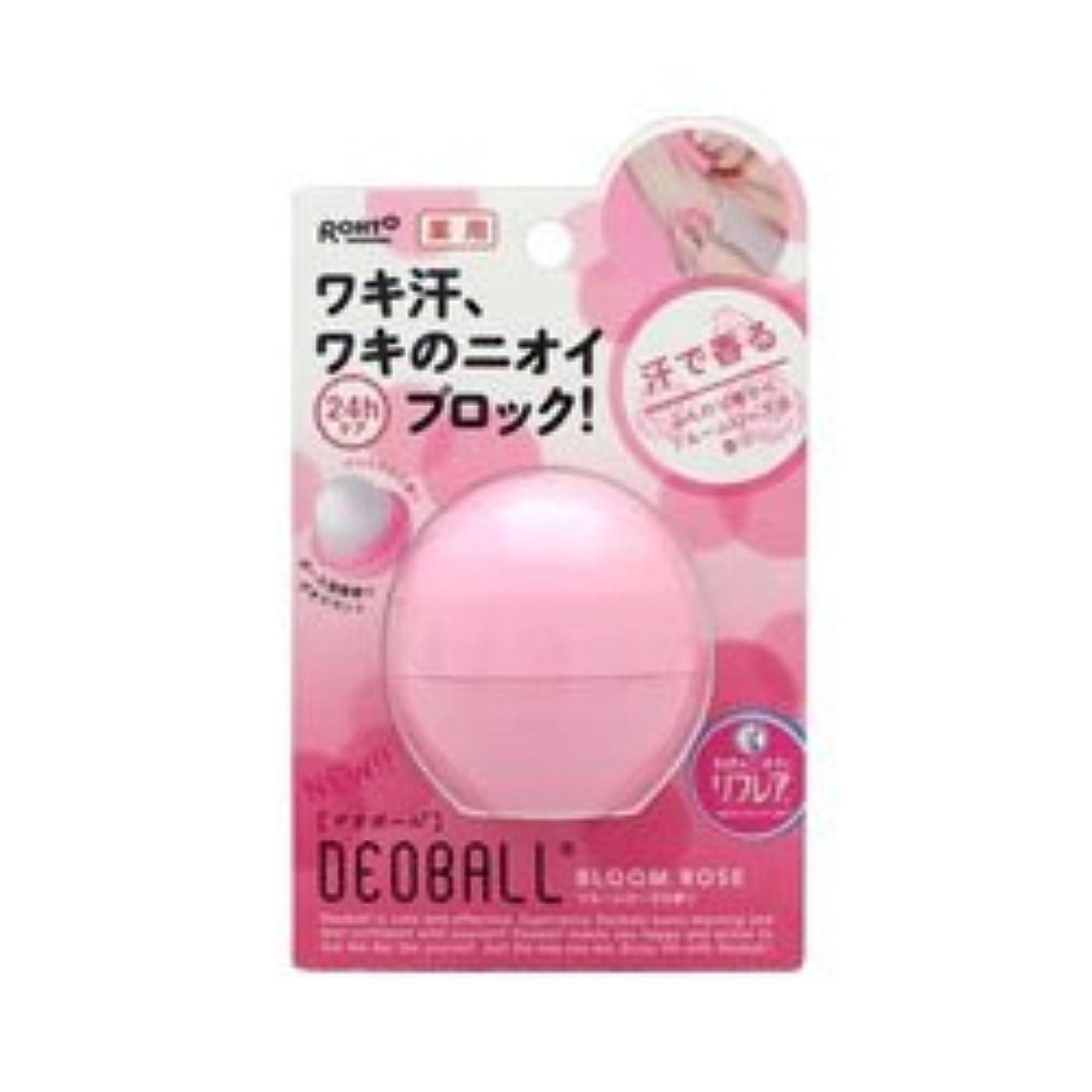 警報征服ボウリング【ロート製薬】デオボール ブルームローズの香り(ピンク) 15g(医薬部以外品) ×5個セット