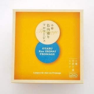 【LeTAO】 OTARU Rue IRONAI FROMAGE Biscuit -- 18 PCS × 3