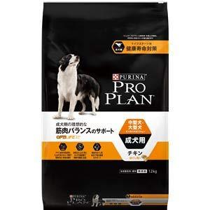 ネスレ ピュリナ『プロプラン 中型犬・大型犬 成犬用 筋肉バランスのサポート チキン』