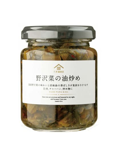 久世福商店 野沢菜の油炒め 120g
