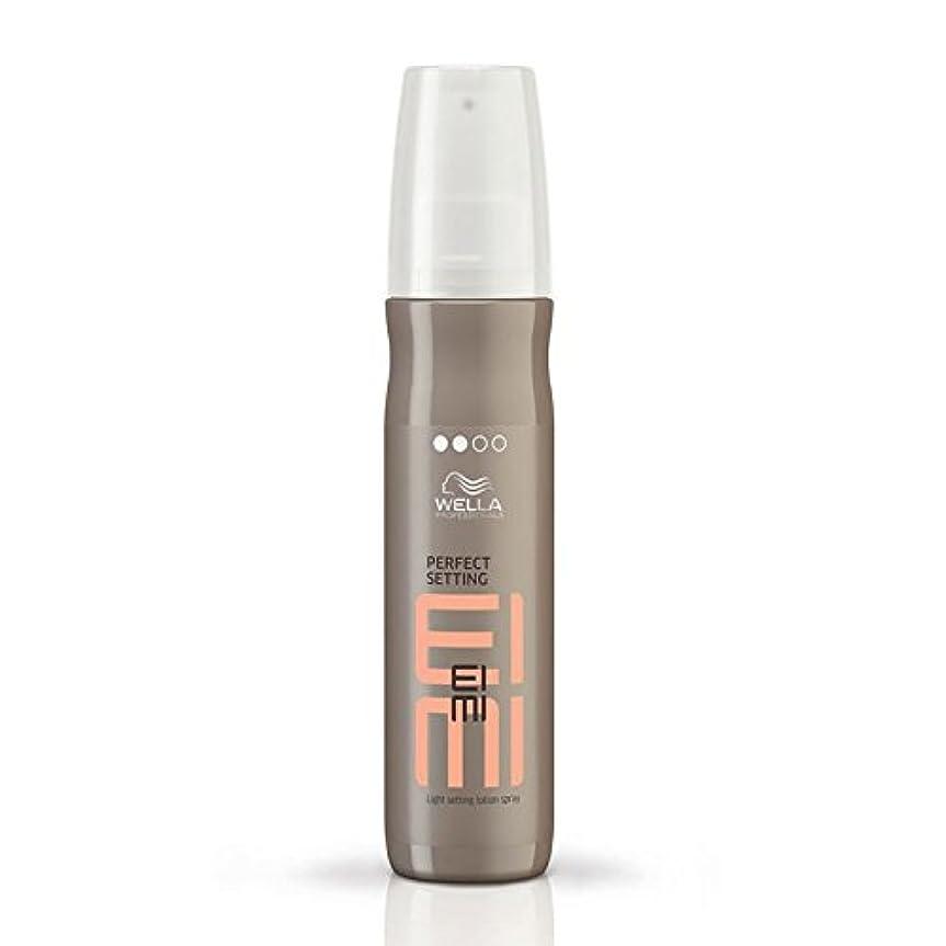 本体テレビを見る甘やかすWella EIMI Perfect Setting - Light Setting Lotion Spray 150 ml [並行輸入品]