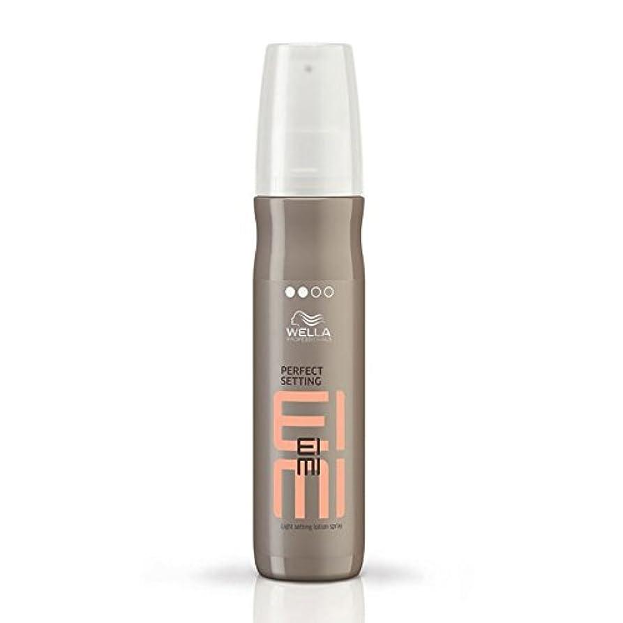 消えるペネロペジョガーWella EIMI Perfect Setting - Light Setting Lotion Spray 150 ml [並行輸入品]