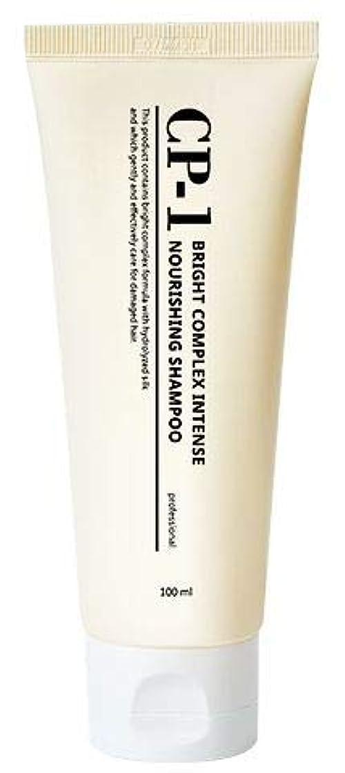 キャプション集中的なホール[CP-1] Bright Complex Intense Nourishing Shampoo/CP-1タンパク質のシャンプー100ml [並行輸入品]