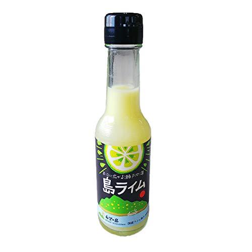 希望の島 ライム果汁 150ml 100% 国産 ストレート (ライム果汁 1本)