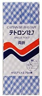 CAPTAIN88 テトロン12.7 両折 巾12.7mmX2.75m巻 【COL-826】 CP17-826