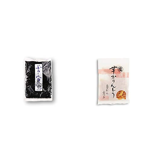[2点セット] 野生種ぶるぅべりぃ(260g)・塩芋かりんとう(150g)