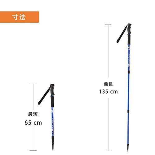 MoonLenceトレッキングポール超軽量コンパクト3段伸縮アルミ製2本セットアンチショック機能付きウォーキングハイキング登山用収納バッグ&付属品付き