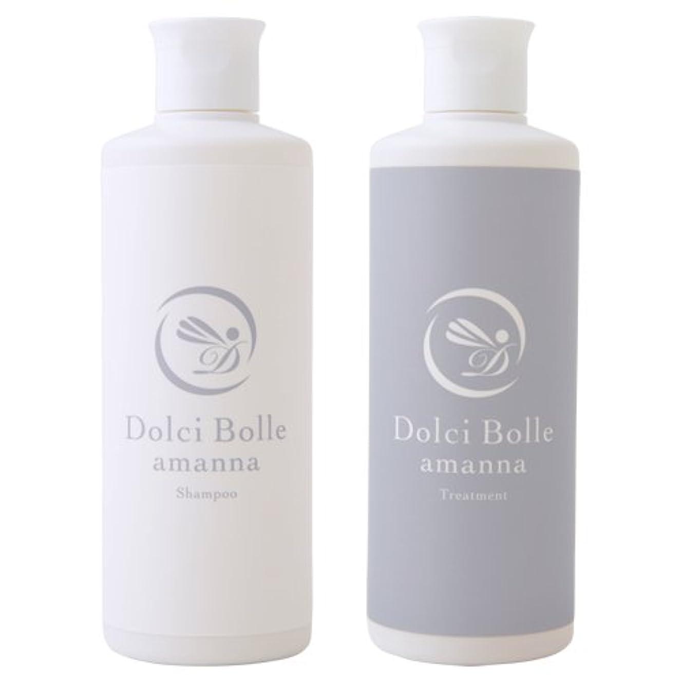 年金苦しみ放射能Dolci Bolle(ドルチボーレ) amanna(アマンナ) シャンプー&トリートメントセット 各300ml