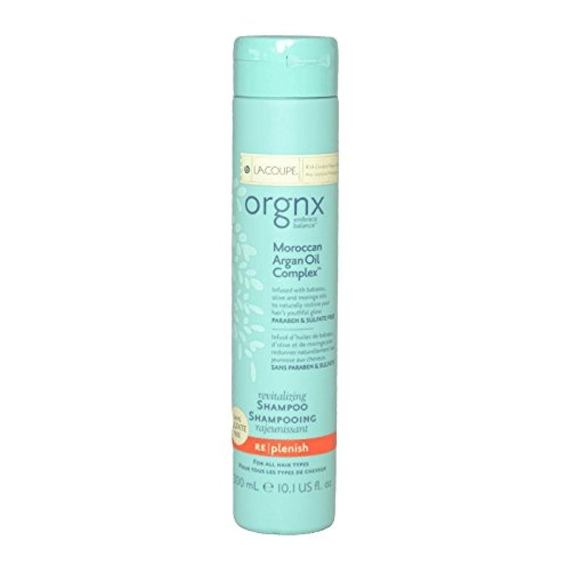 外観ぼかし失業者LaCoupe Orgnx Argan Oil Complex Revitalising Shampoo 300ml (Pack of 6) - Lacoupe Orgnxアルガンオイルの複雑なリバイタライジングシャンプー300ミリリットル (x6) [並行輸入品]