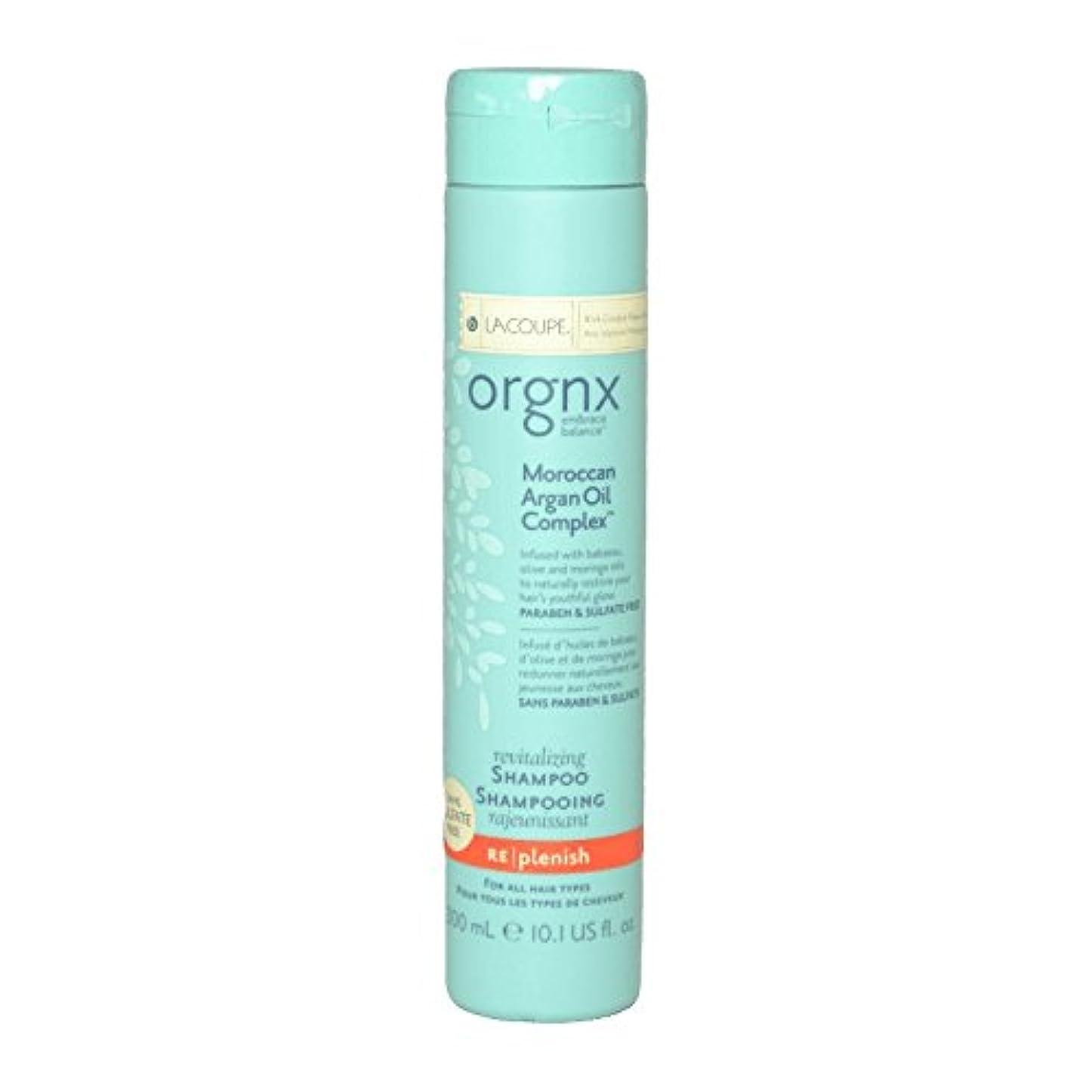 スチュアート島切断する服を片付けるLaCoupe Orgnx Argan Oil Complex Revitalising Shampoo 300ml (Pack of 6) - Lacoupe Orgnxアルガンオイルの複雑なリバイタライジングシャンプー300ミリリットル (x6) [並行輸入品]