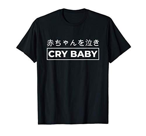 Llanto del bebé gótico Cita japonesa Camiseta